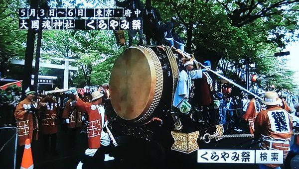 Chihayafuru201605d