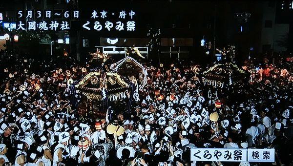 Chihayafuru201605e
