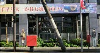 Chihaya161015c2