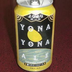 Yona_yona_ale