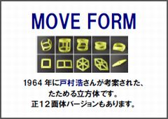 Move_form_info