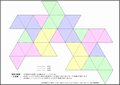 Poly24star_pdf