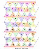 Icosahedrondiced1
