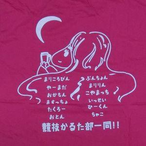 Chihayafuru_ashigamine1b