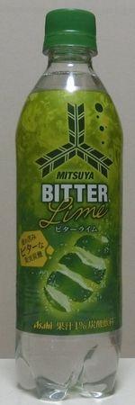 Bitterlime0