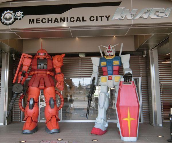 Gundam171009c