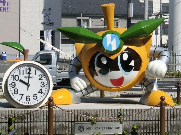Inaginasinosuke181006a