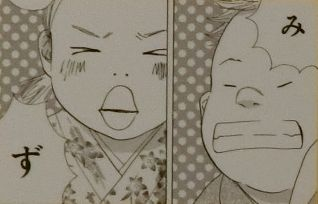 Chihayafuru210119f4
