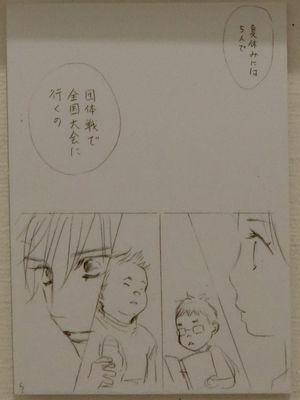 Chihayafuru210119j2