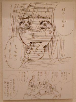 Chihayafuru210119k2