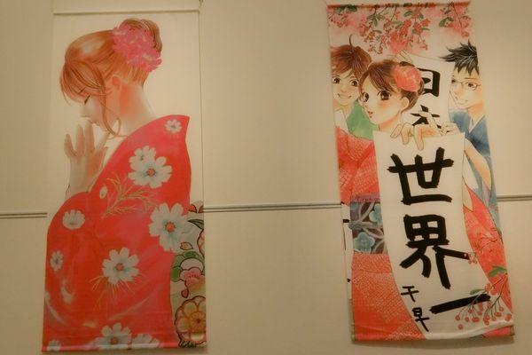 Chihayafuru210119o