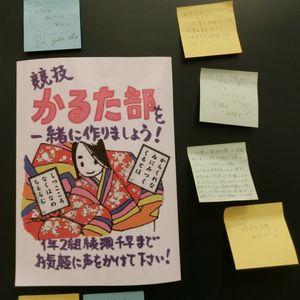 Chihayafuru210119q
