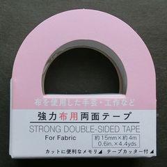 Dstape02