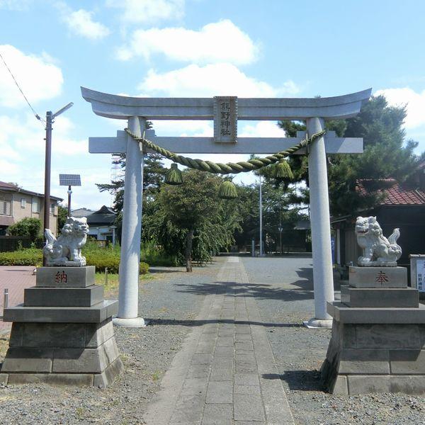 Fuchukofun210723k02