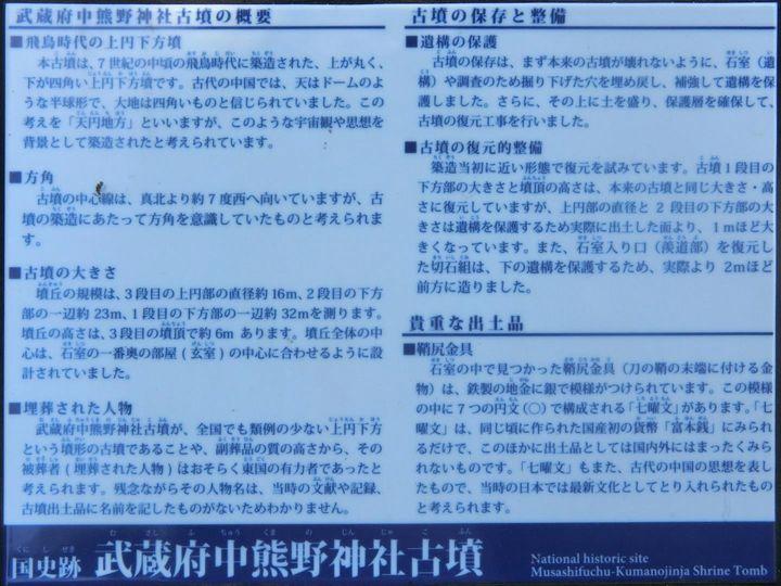Fuchukofun210723k20a