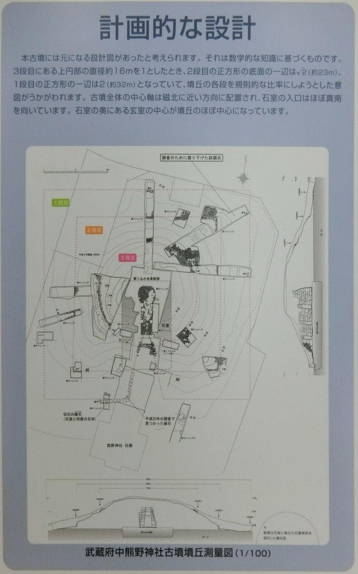Fuchukofun210723k35