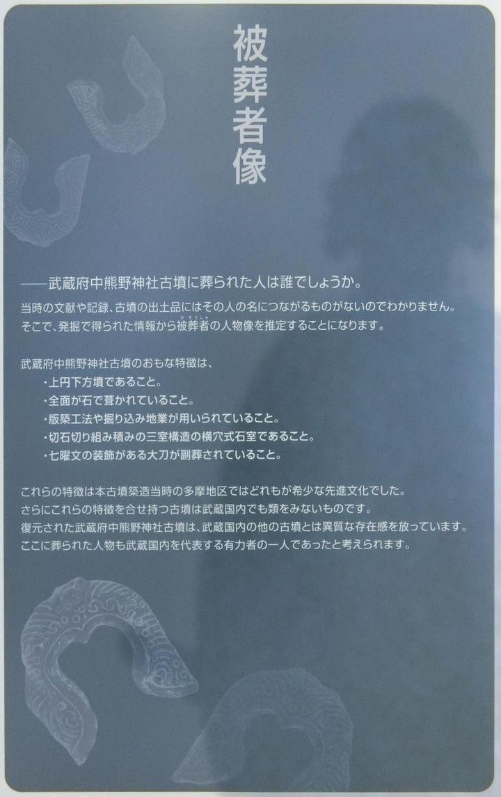 Fuchukofun210723k40