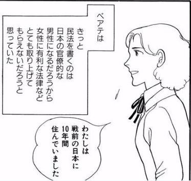 Fuyunotubomi2a