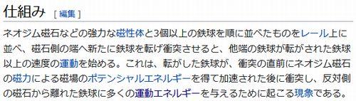 Ga13wikipedia