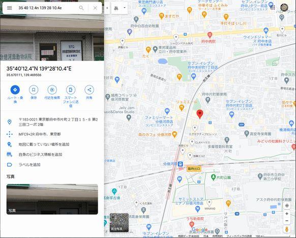 Googlemappc1