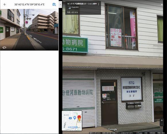 Googlemappc2