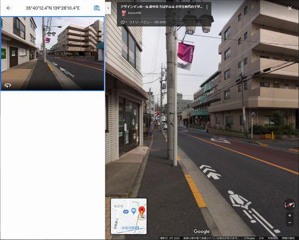 Googlemappc3