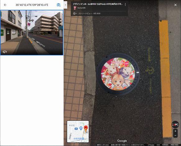 Googlemappc4