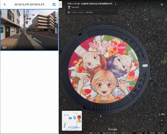 Googlemappc4a