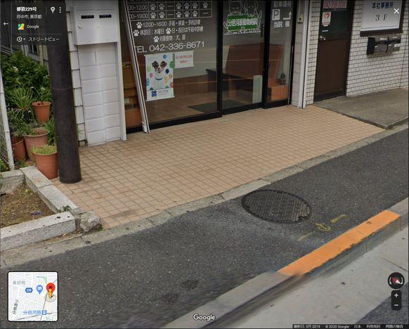 Googlemappc5