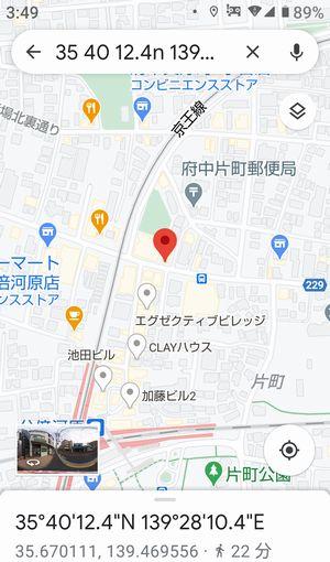 Googlemapsp1
