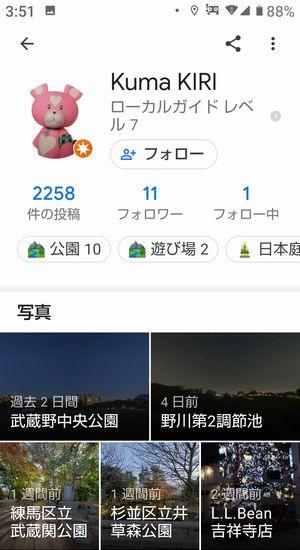 Googlemapsp5