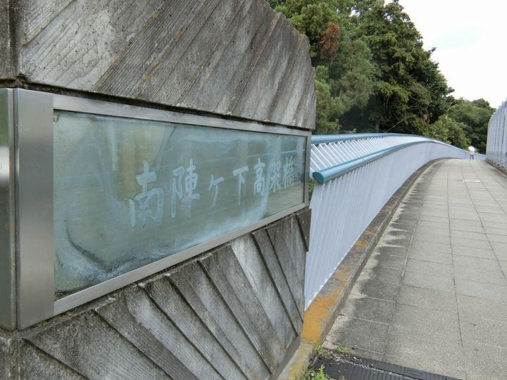 Jingashitak78