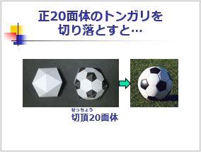 Ppt2012ball08