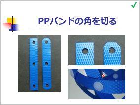 Ppt2012ball14