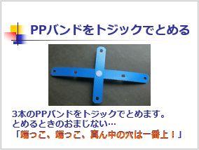 Ppt2012ball15