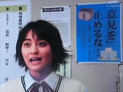 Saijyo10
