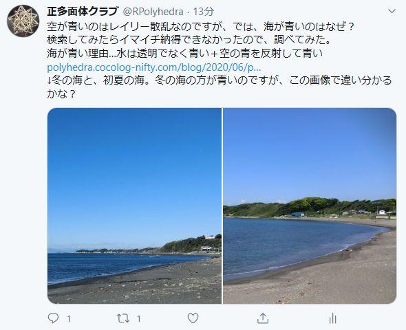 Sky_sea_blue