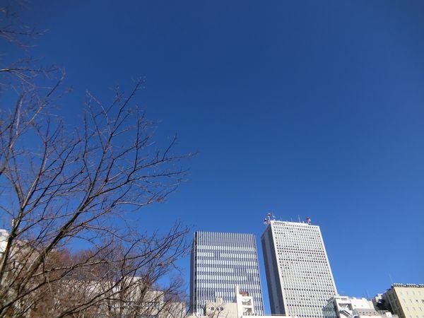 Winter sky blue