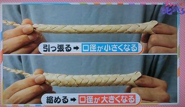 Yubihabuchiko4
